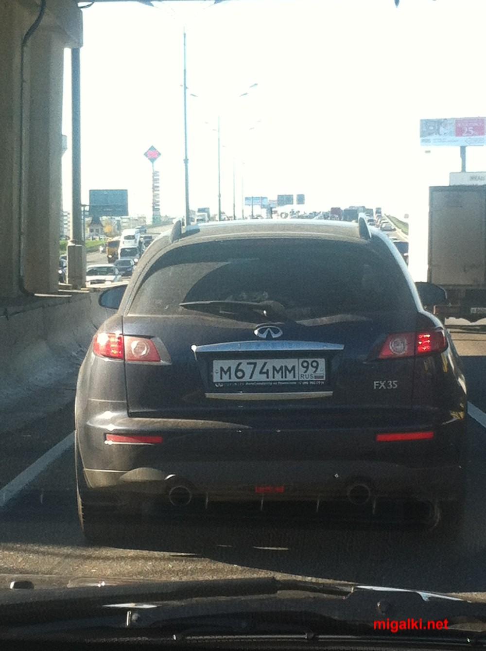 м674мм99