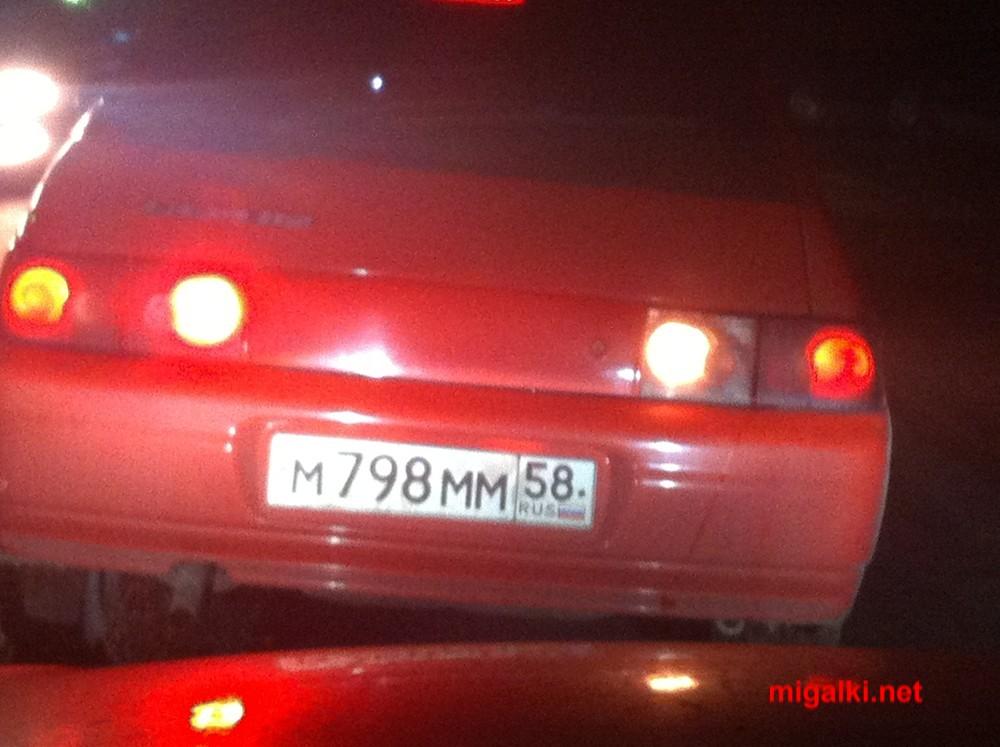 м798мм58