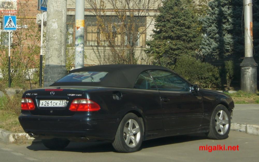 а261ск23