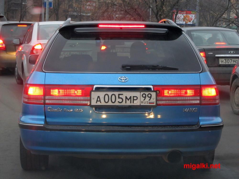 а005мв99