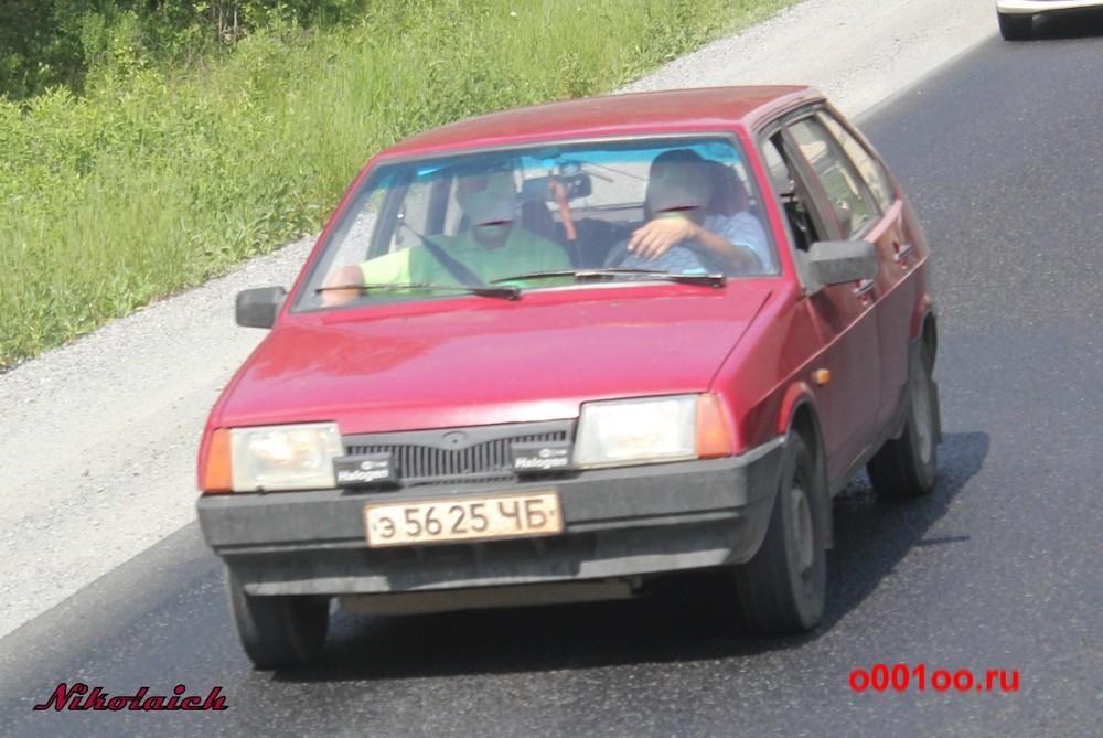 э5625ЧБ