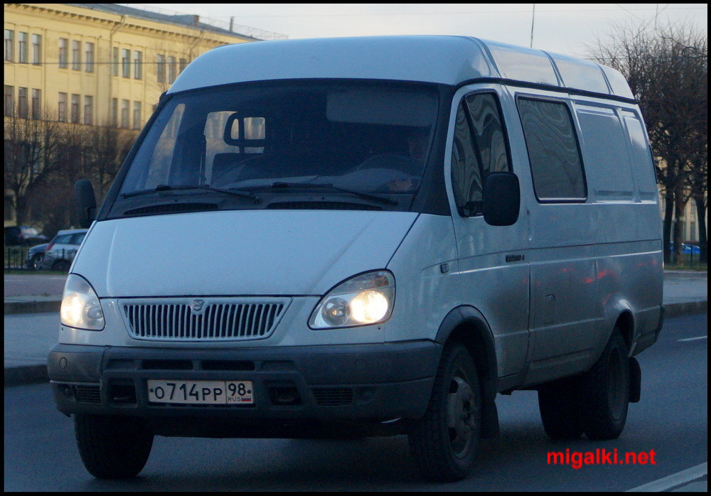 о714рр98
