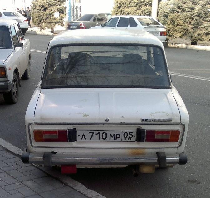 а710мр05