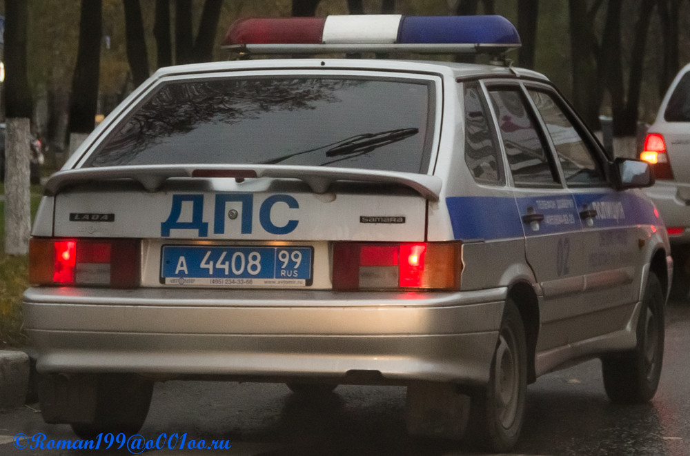 а440899