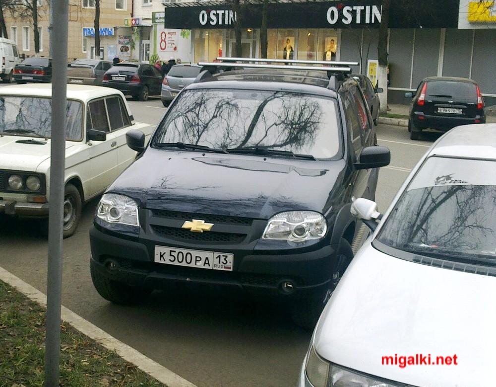 к500ва13