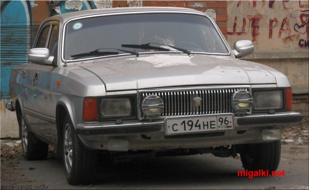 с194не96