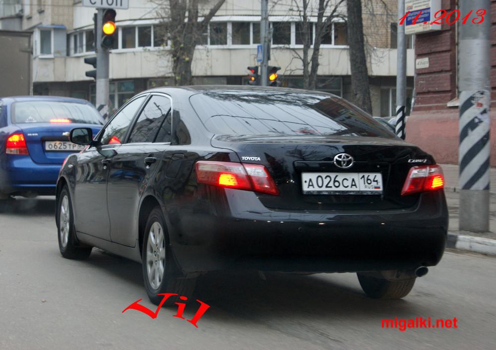 а026са164