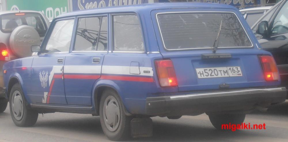 н520тм163