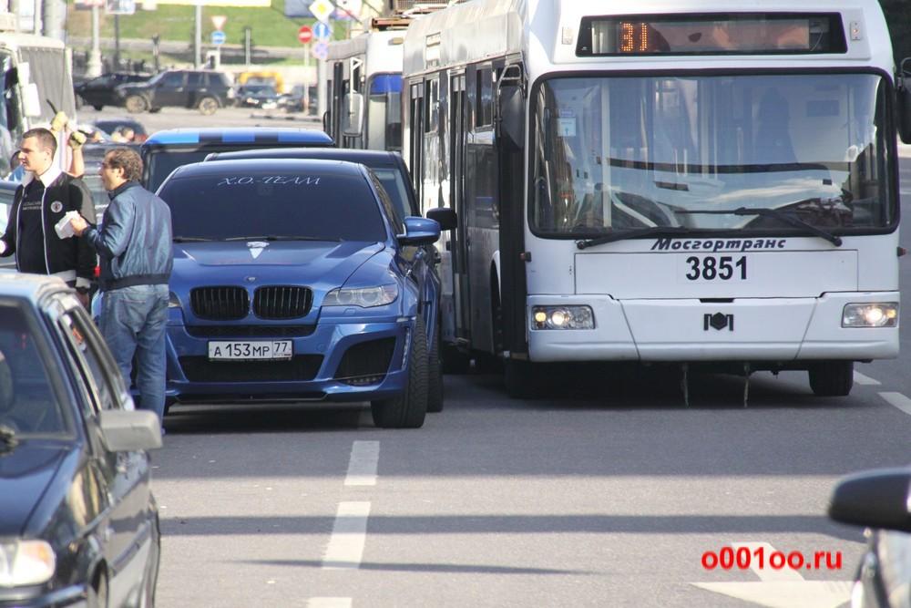а153мр77 мудила не дает проехать троллейбусу