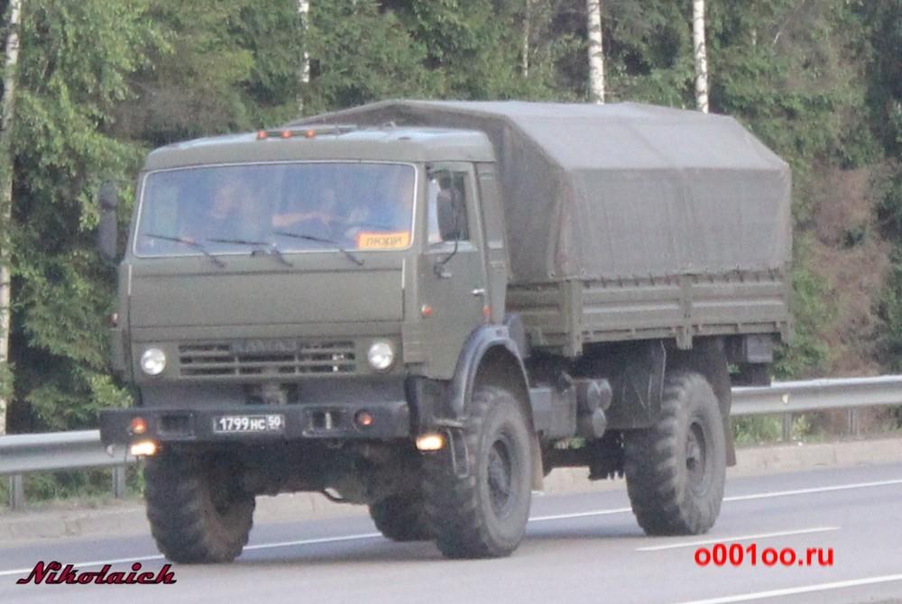 1799нс50