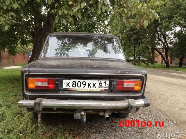 к809кк61