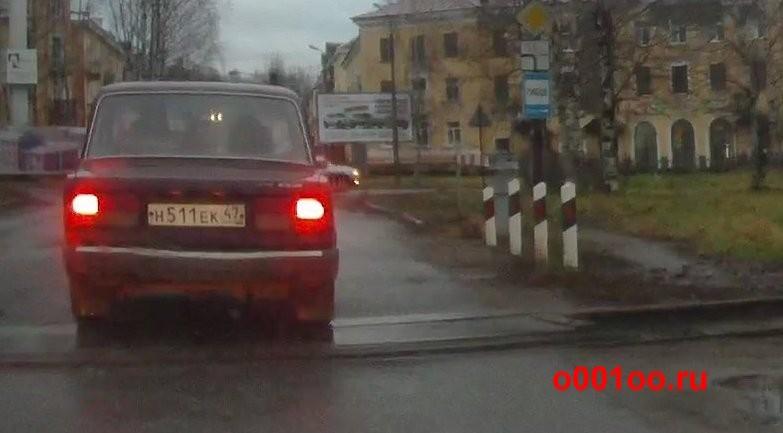 н511ек47