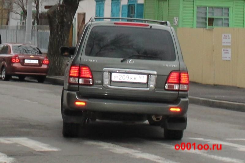 м209кк93