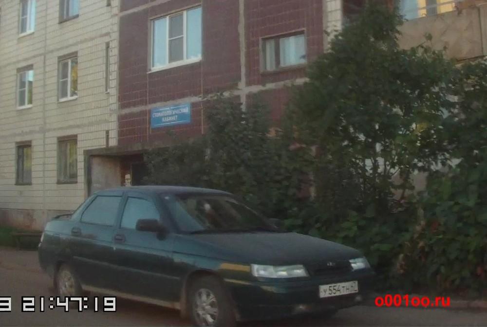 у554тн47