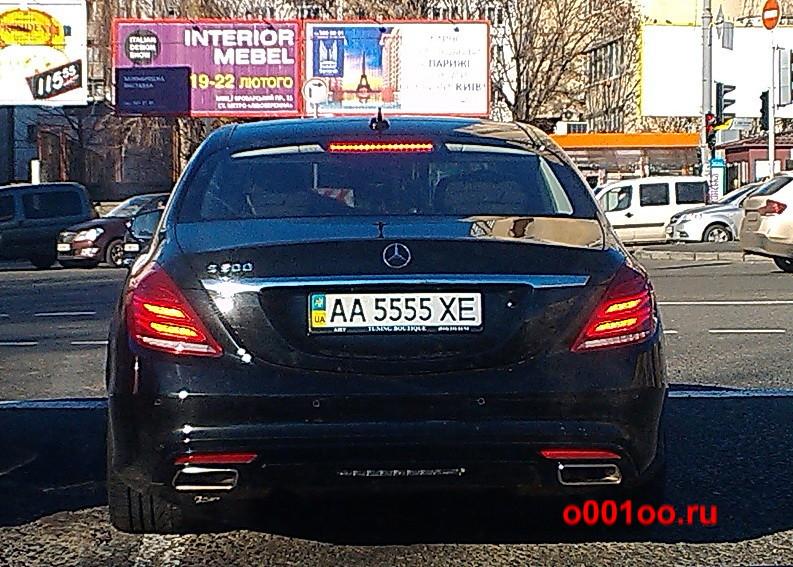 AA5555XE
