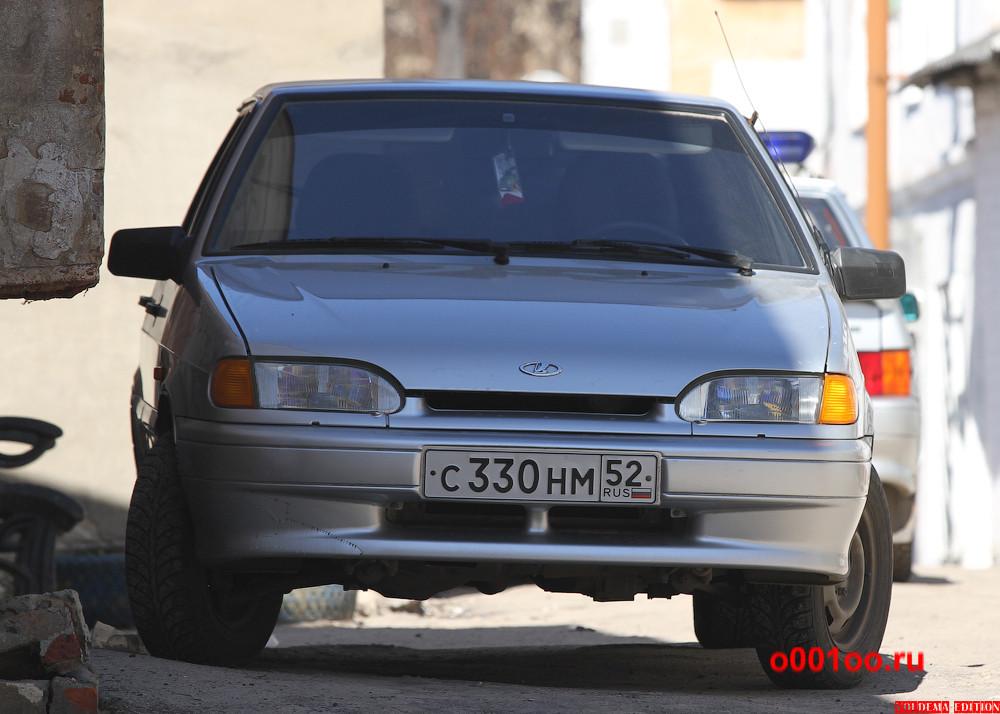 с330нм52