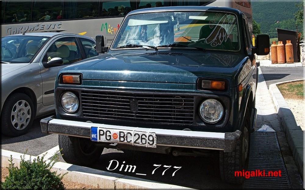 mne_PG-BC269