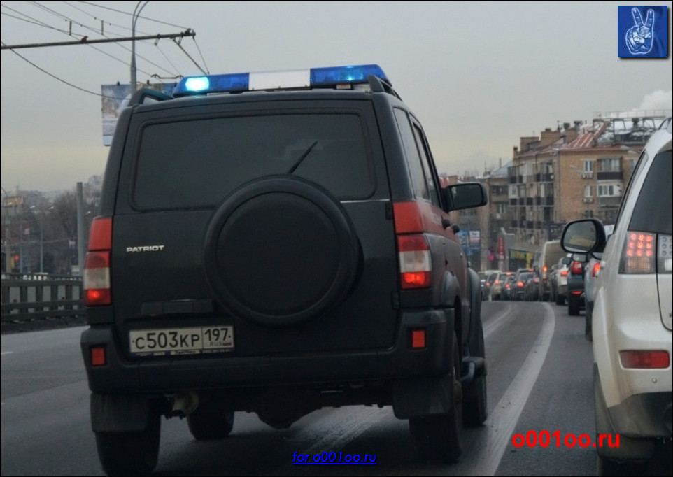 с503кр197