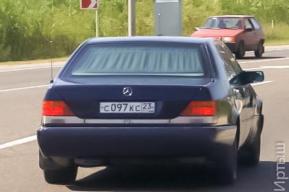 с097кс23