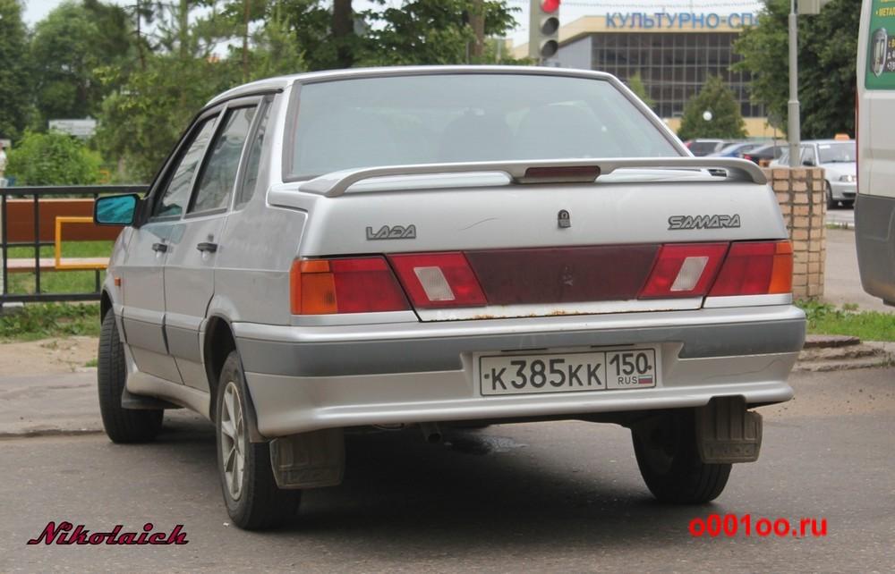 к385кк150