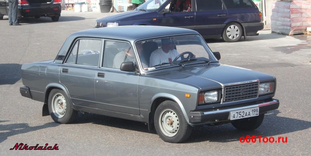 а752аа199