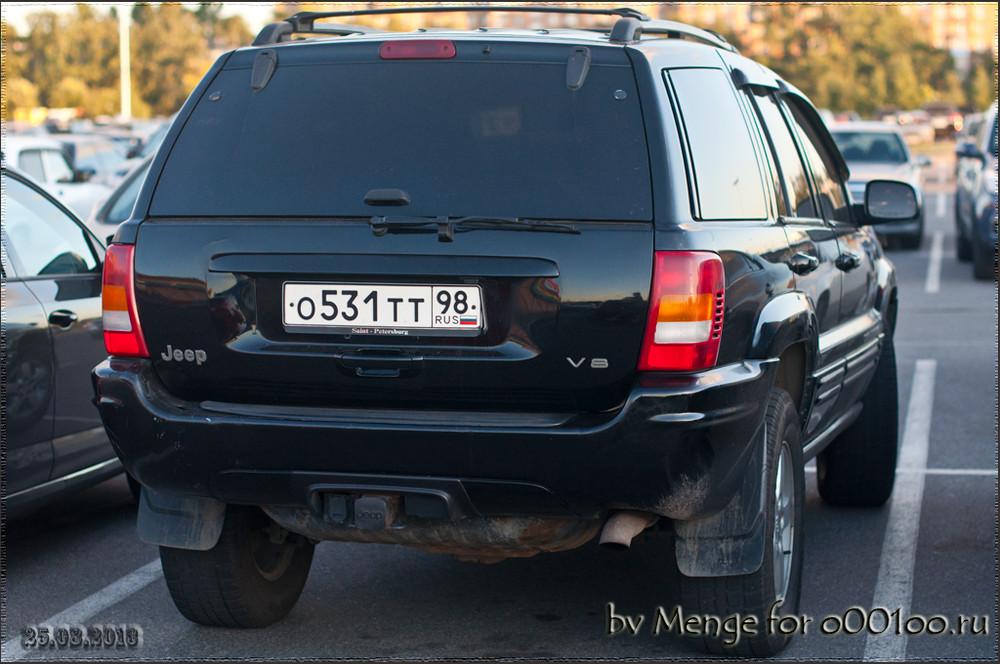 о531тт98