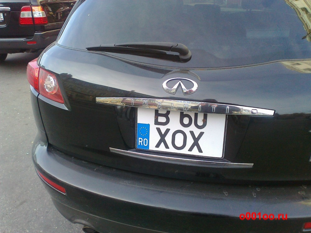 B 60 XOX