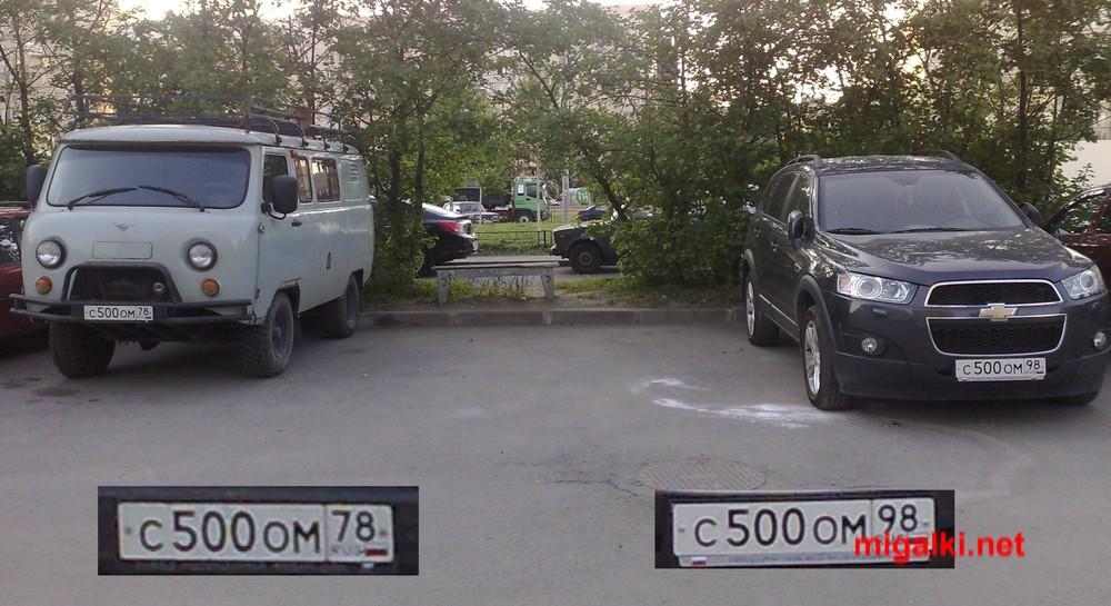 с500ом98 с500ом78