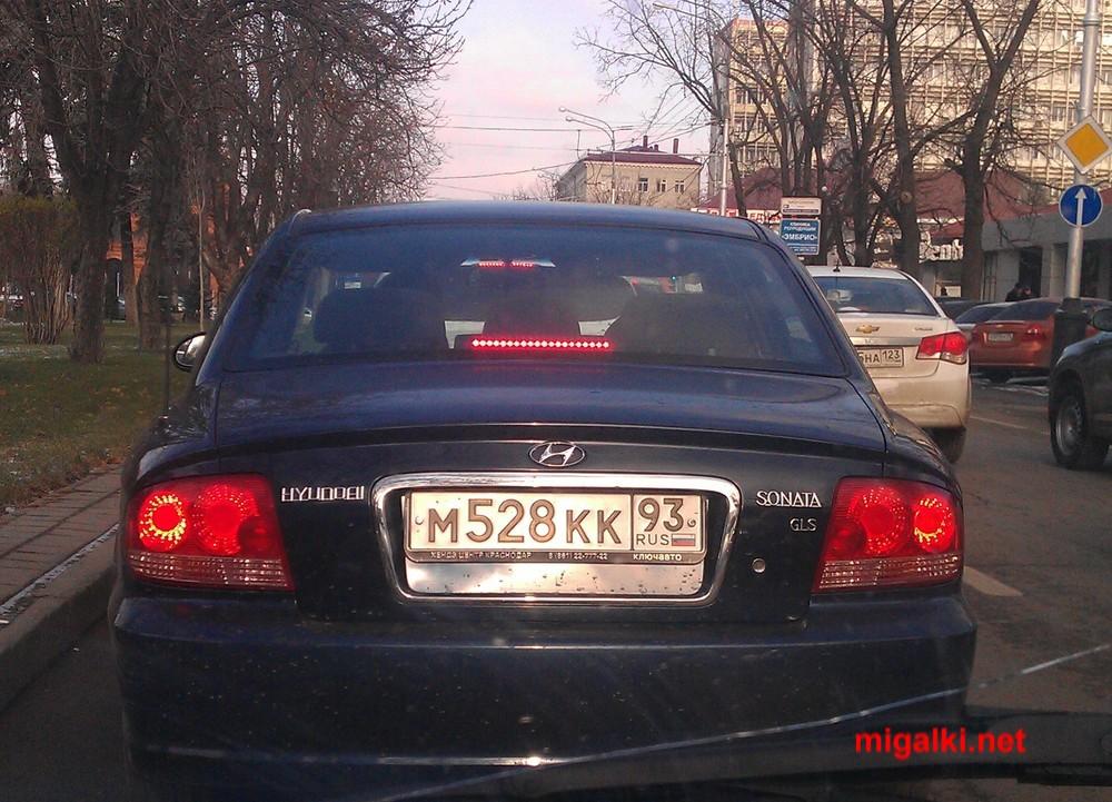 м528кк93
