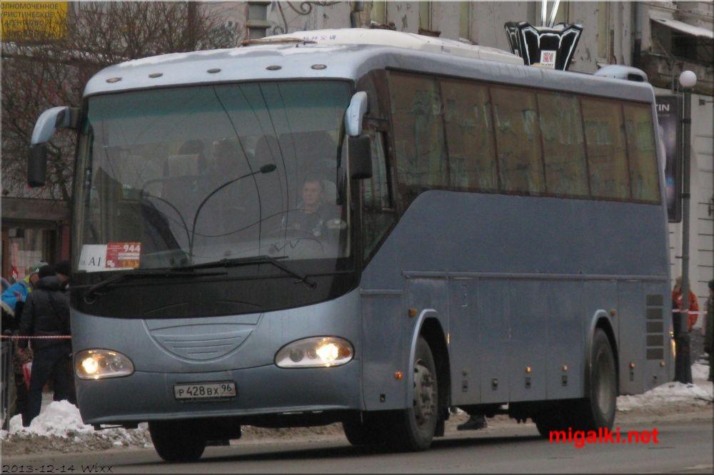р428вх96