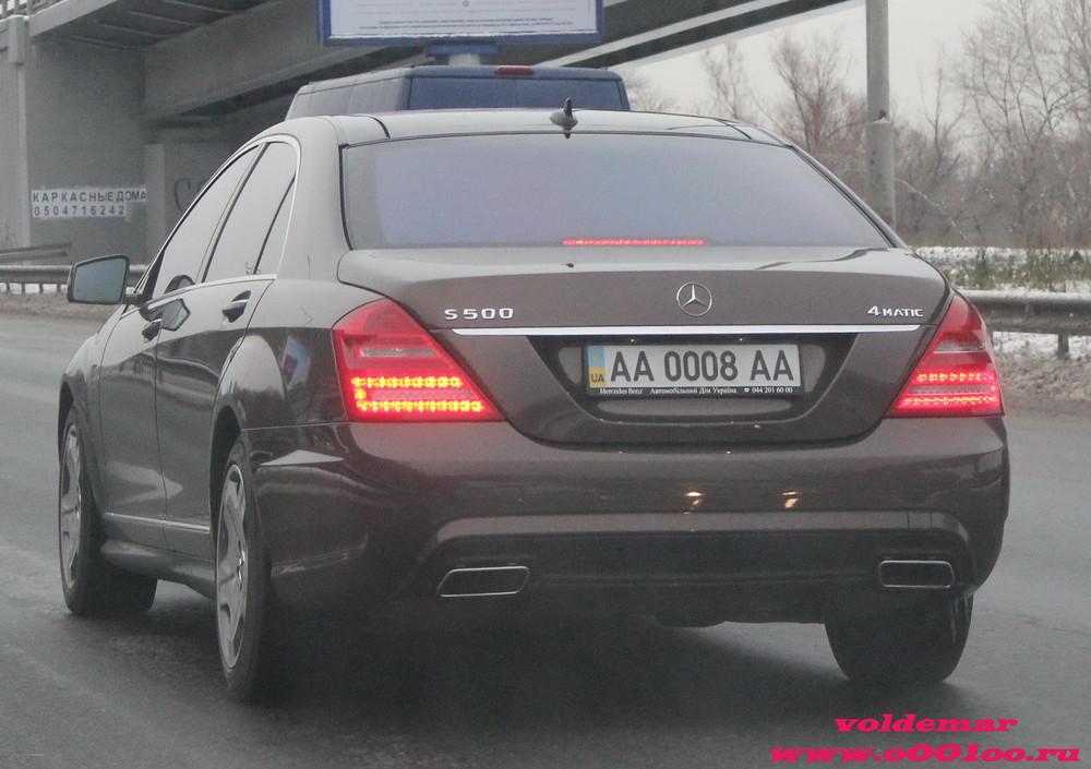 AA0008AA