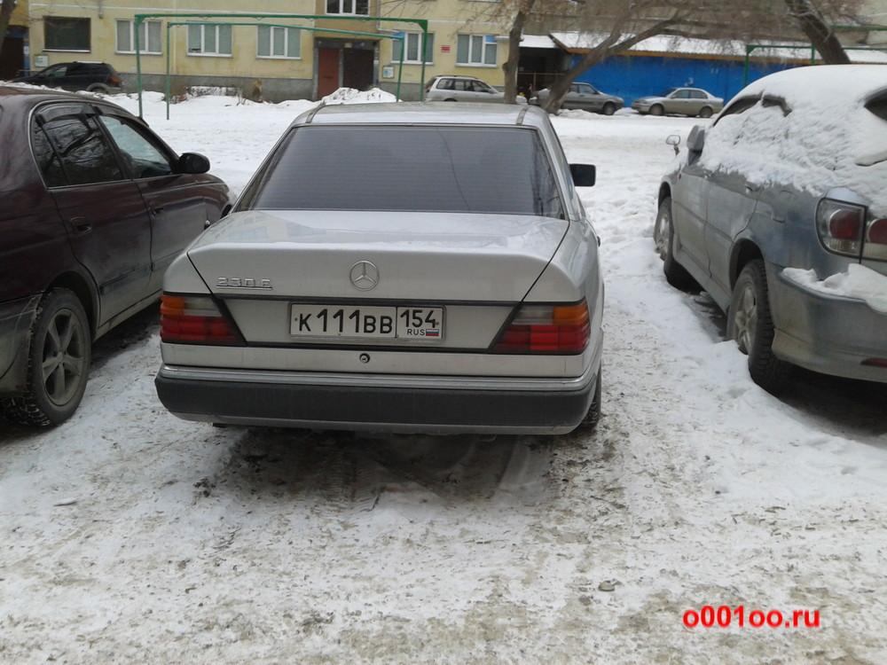 к111вв154