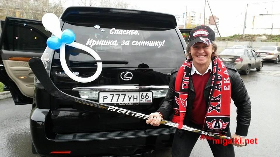 Lexus Isaev - 2