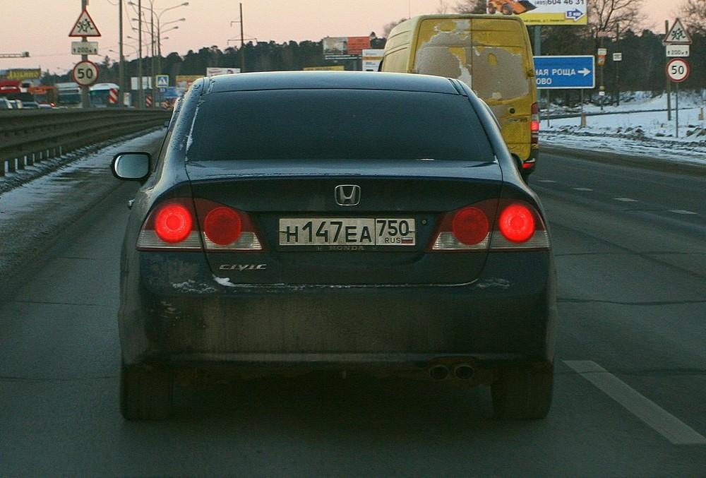 н147еа750