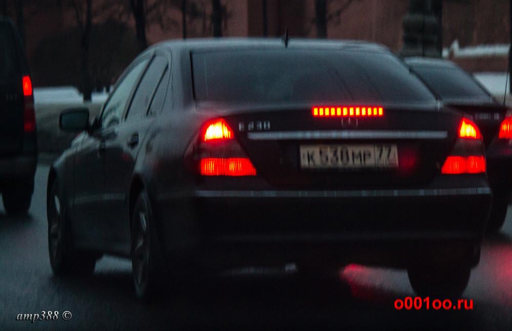 к538мр77