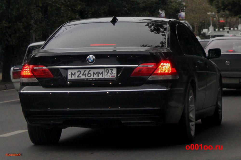 м246мм93