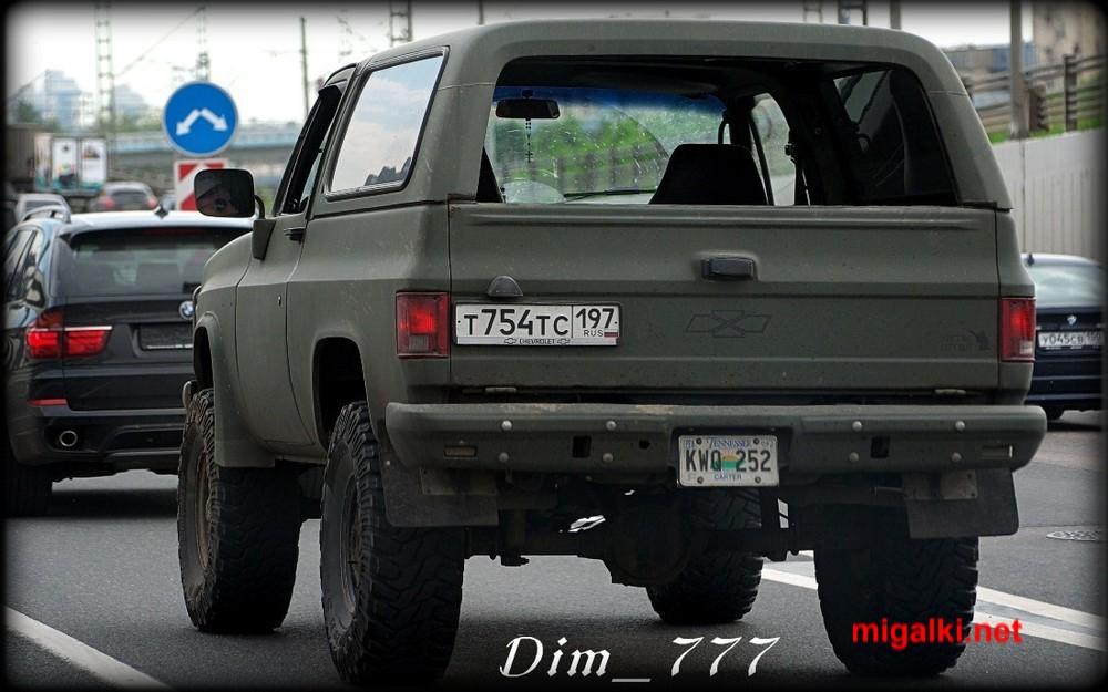 т754тс197