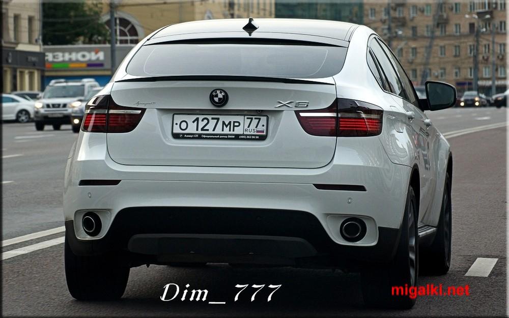 о127мр77