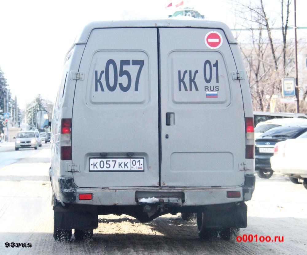 к057кк01