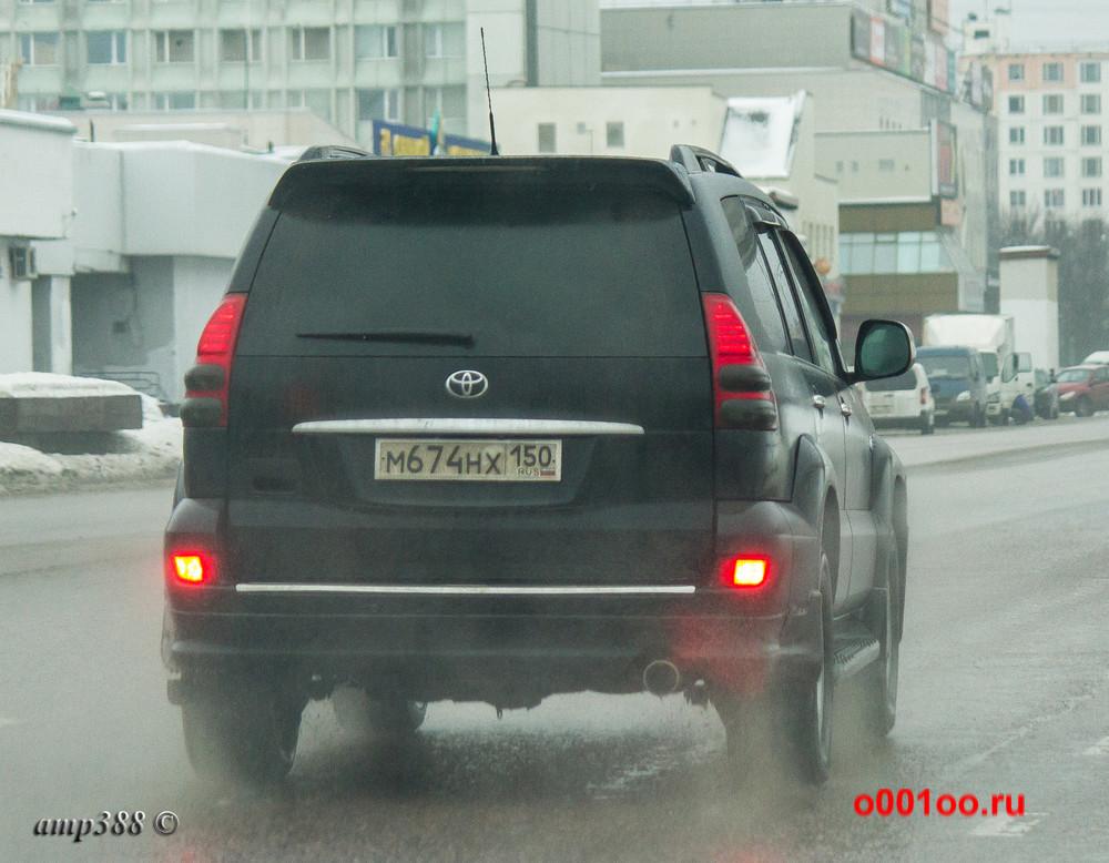 м674нх150