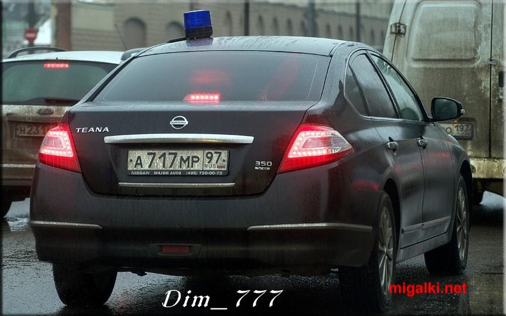 а717мр97