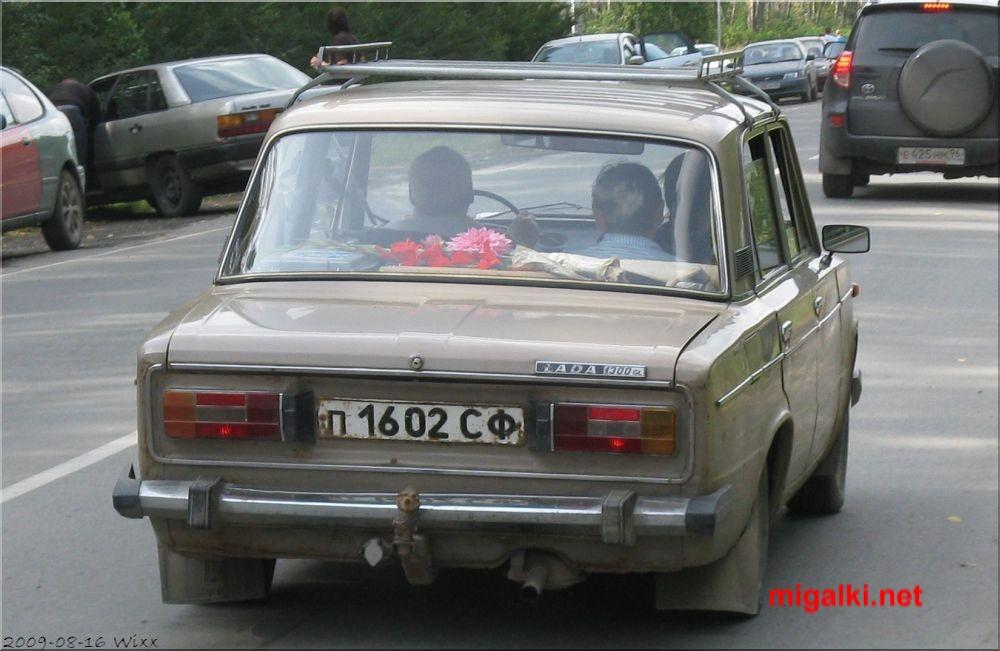 п1602СФ