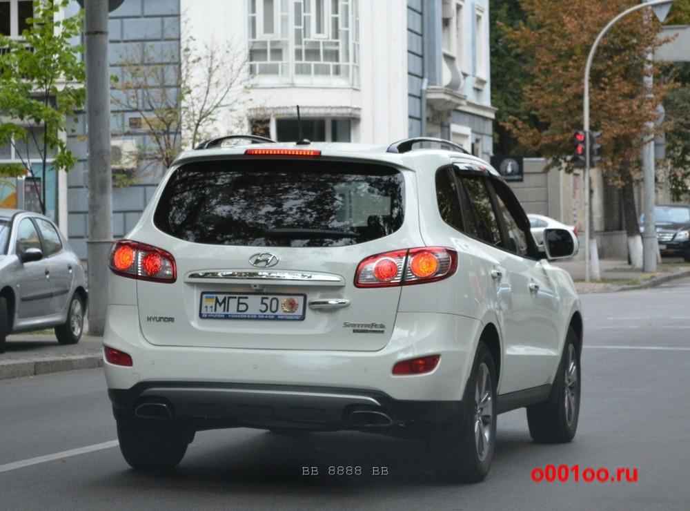 (11) МГБ 50