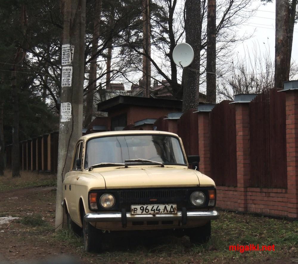 р9644ЛД