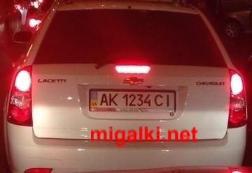 AK1234CI