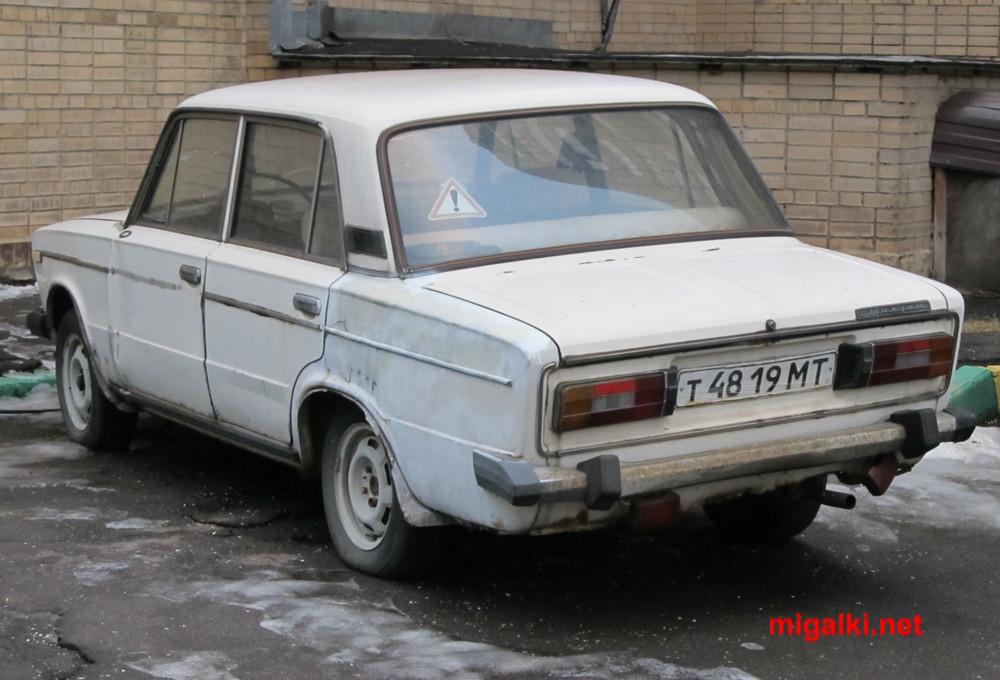 Т4819МТ